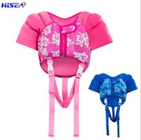 Hisea 1 8Y Baby Swim Vest Life Jacket Kids Surfing Rafting Boating Fishing Infant Toddler Children Swimming Accessories 2019