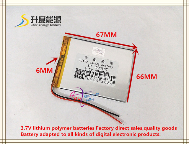 3.7V 4000mAH 606667  ( polymer lithium ion / Li-ion battery ) for mp5;power bank cell phone speaker GPS MP4