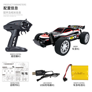 Image 4 - 2.4G RC araba şarj 1:20 dört yönlü uzaktan kumanda yüksek hızlı araç oyuncak modeli elektrikli araç yarış kapalı road araç çocuk oyuncak
