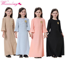 bae75c875cd6 Buy muslim wedding dresses for girls and get free shipping on AliExpress.com
