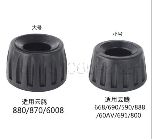 Anti Vibration Non-slip Rubber Tripod Foot Pads Heavy Suppression Pads For 668 690 590 888 691 800 880 870 Yunteng Camera Tripod
