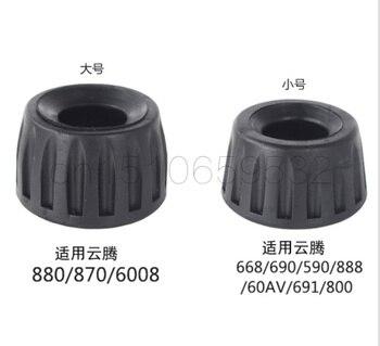 Anti-vibración de goma antideslizante trípode almohadillas de pie pesado represión almohadillas para 668, 690, 590, 888, 691, 800, 880, 870 Yunteng trípode de cámara