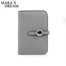 Mara's Dream Latest Lovely Leather Short Women Wallet Fashio