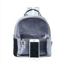 зимней моды рюкзак женский небольшой мини бархатный рюкзаки для девочек подростков рюкзак школьный, школьные принадлежности продажа