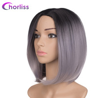 Chorliss 10inches P Black Grandma Grey None Lace Ombre Synthetic Wigs High Temperature Fiber Short Straight