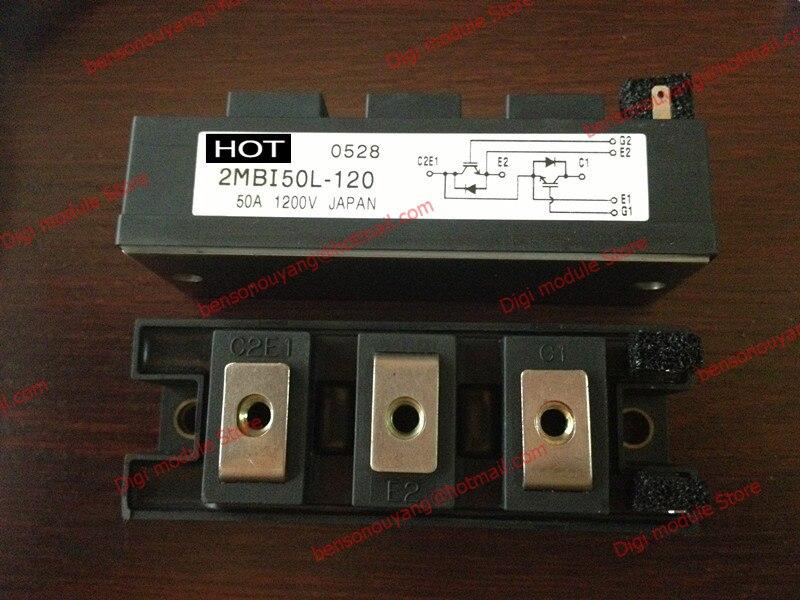 2MBI50L-120 Livraison Gratuite2MBI50L-120 Livraison Gratuite