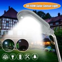Smuxi 40 Вт движения PIR Солнечный свет Сенсор свет Управление Уолл стрит света Открытый Сад Водонепроницаемый настенный светильник безопаснос