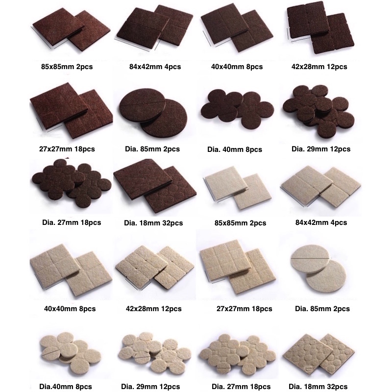 Felt Pad Mat Gasket Cushion Table Chair Sofa Furniture Leg Feet Appliance Protection Floor Abrasion Protector Guard Brown Beige  цена и фото
