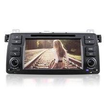 DU7062 Solo Din Quad-Core Android 5.1 Reproductores de DVD de Vídeo Estéreo jugador de Navegación GPS de Automóviles En el tablero de DVD para BMW E46 Coche DVD