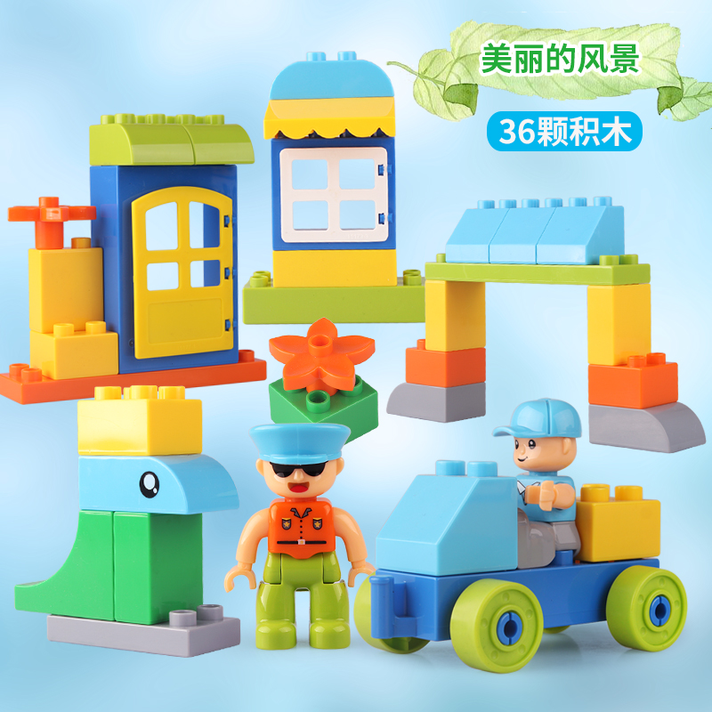 Clearance Sale Preschool 36pcs Big Size Building Block Toys for Children My Town Large Bricks with Figures Compatible With Duplo in Blocks from Toys Hobbies