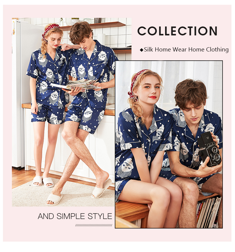 Silk Home Wear Home Clothing