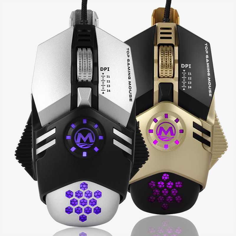 The metal mechanical macro 6 Botton programming professional gaming mouse game full metal base and roller breathlamp custom