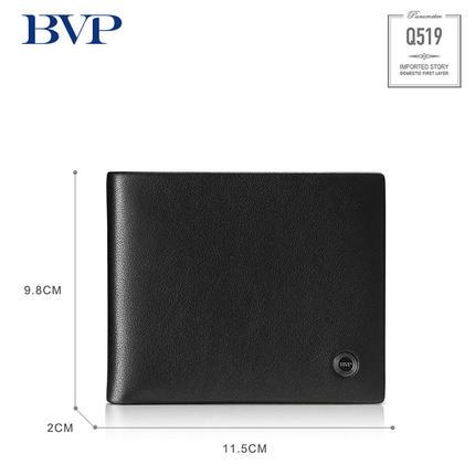 Business Wallet Män Stilig Berömd Märke Kort Purse Äkta Läder - Plånböcker - Foto 4