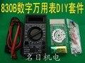 830B multímetro digital peças de ensino PCB placa de circuito eletrônico kit DIY