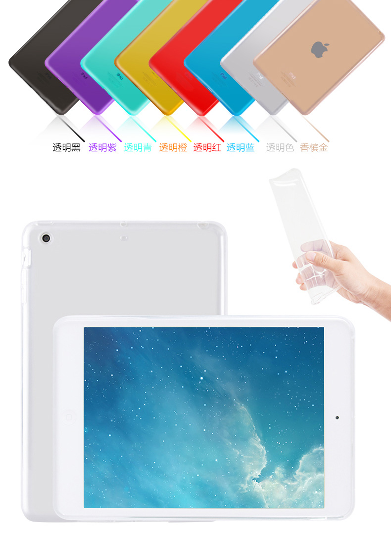 Luxury Ultra Slim Waterproof Soft Silicone Rubber Silicon Shell TPU Gel Bag Case Cover For Apple iPad 9.7 2017 Generation Tablet nice soft silicone back magnetic smart pu leather case for apple 2017 ipad air 1 cover new slim thin flip tpu protective case