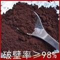 Cogumelo Reishi Ganoderma lucidum lingzhi Pura Potência de 100 gramas (3.52 oz)/1g/saco * 100 sacos