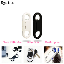 SYRINX Beer Bottle Opener For Samsung For iPhone Xiaomi Android Phone Charger Micro USB Cable Keychain Charging Sync Cord Cables цены