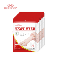 1 пара = 2 шт., маска для удаления омертвевшей кожи, маска для ног, крем, отшелушивающая маска для ухода за ногами, носки для педикюра, спа-носки