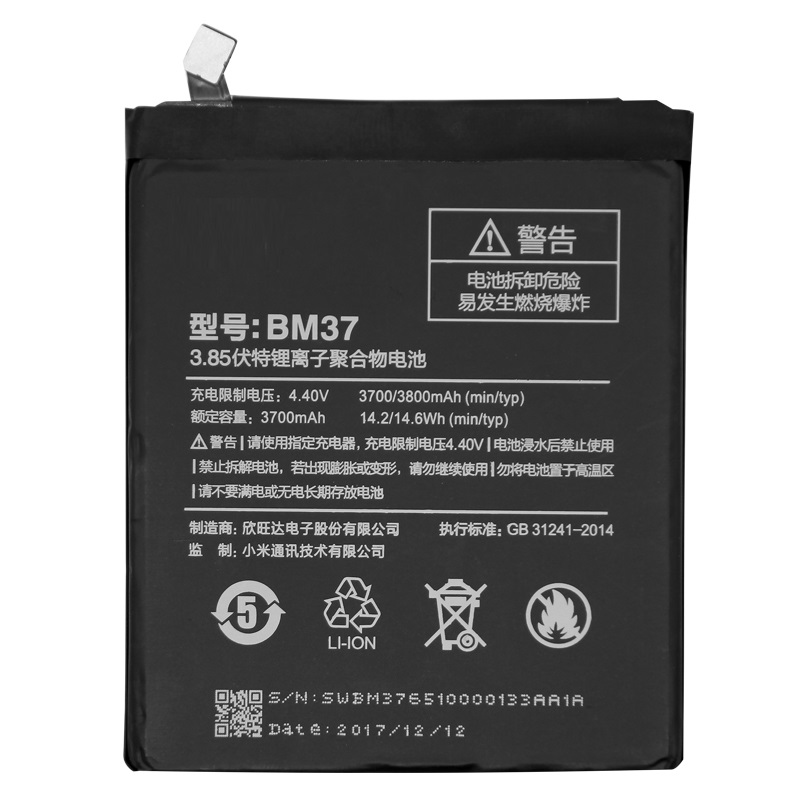 BM37 For Xiaomi <font><b>Mi</b></font> <font><b>5s</b></font> Plus International Version Cellphone <font><b>Battery</b></font> 3800mAh High Capacity PCB Lithium Polymer <font><b>Battery</b></font> image