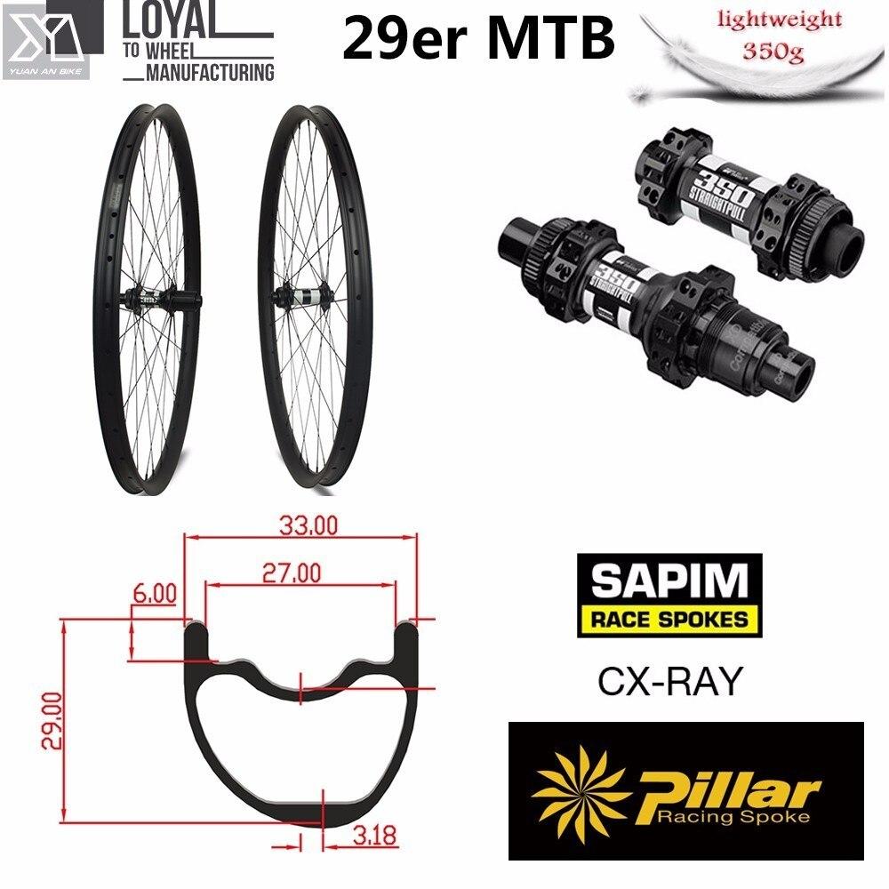 29er 33 мм ширина 29 мм Высота hookless Ось велосипедная из углеволокна 29 дюймов углерода горный велосипед колеса с MTB DT350 концентратора