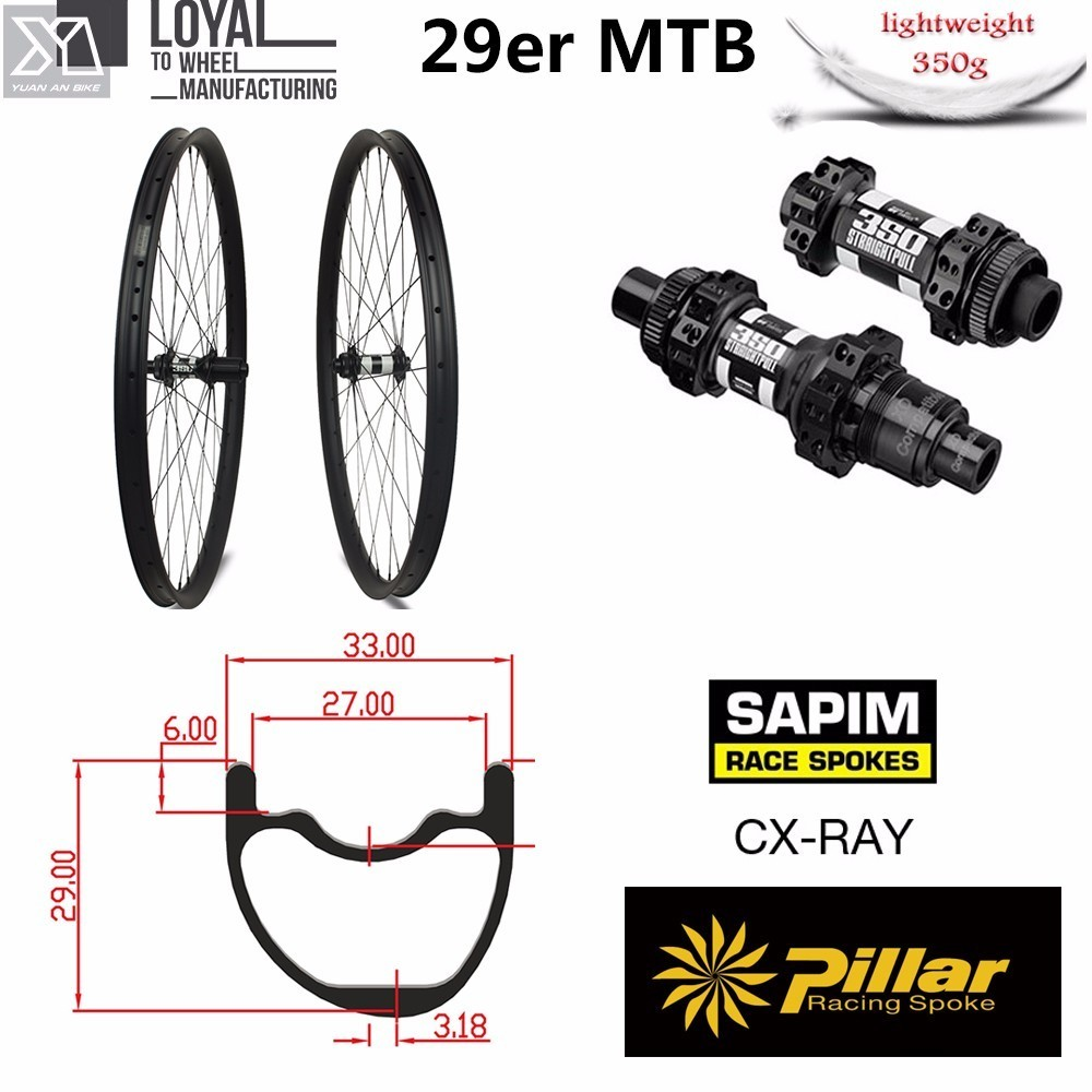 29er 33mm largeur 29mm hauteur hookless vtt carbone roues 29 pouce Carbone roues De Vélo De Montagne avec VTT DT350 hub