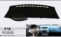 for honda fit jazz 2004 2005 2006 2007 dashmats car styling accessories dashboard cover