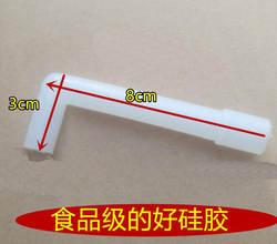Запчасти Диспенсера для воды Еда класса силиконовый гель трубки внутри выход труб для холодной петух 3x8