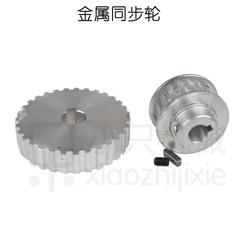 free shipping S/N C2-009 C2-027 mini lathe gears , Metal Cutting Machine gears small metal lathe turret mini diy small homemade mini sieg s n c2 112 lathe turret toolholder