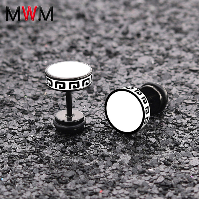 MWM stainless steel horizontal bar stud earrings jewelry titanium fashion brincos earring for boy men punk.jpg 640x640 - MWM stainless steel horizontal bar stud earrings jewelry titanium fashion brincos earring for boy men punk knop high bar earring