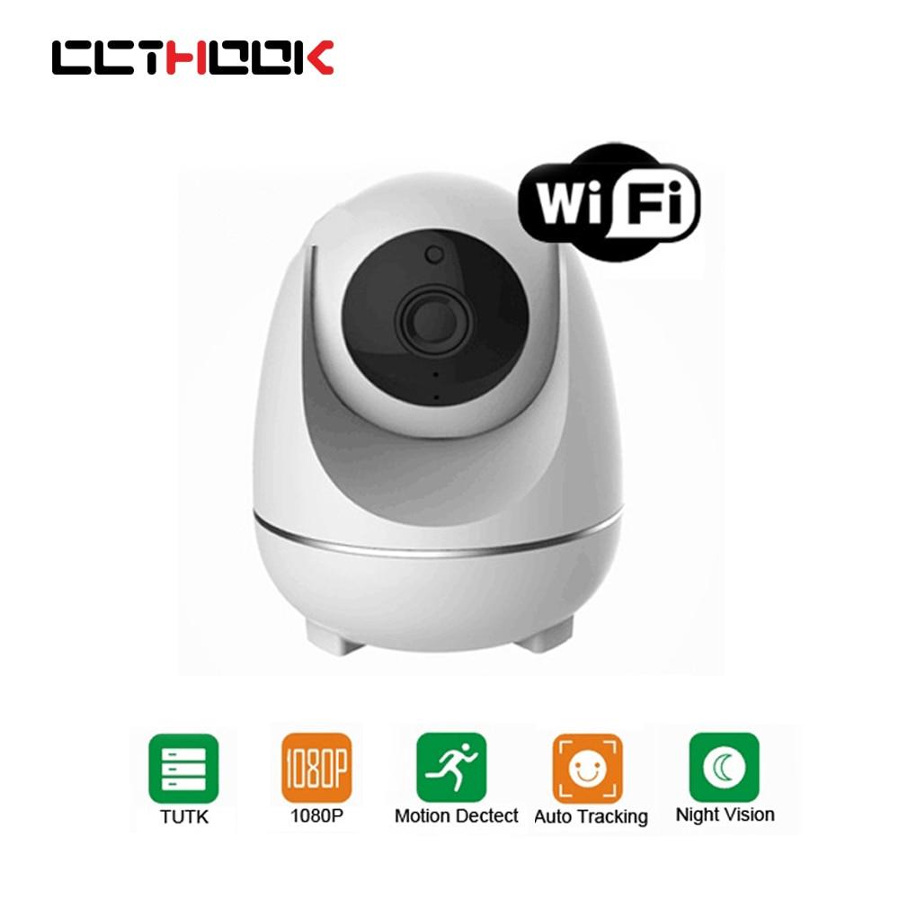 Smart Mini WIFI IP Camera with Auto Tracking Wireless 1080P Video Surveillance Night Vision CCTV Security Camera Motion Sensor