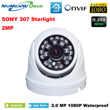Best Mini IP camera 1080p Outdoor Network Waterproof Home Security Camera 2.0MP Onvif 24 IR Led Dome Camera for day/night use