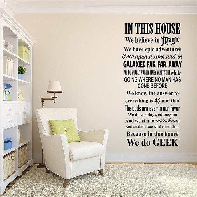 In This House We Do Geek Wall Sticker Living Room Decor Fantasy Star Wars Galactica Fandom Vinyl Sticker