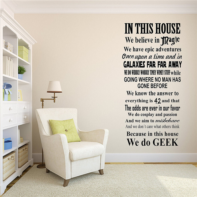 In This House We Do font b Geek b font Wall Sticker Living Room Decor Fantasy