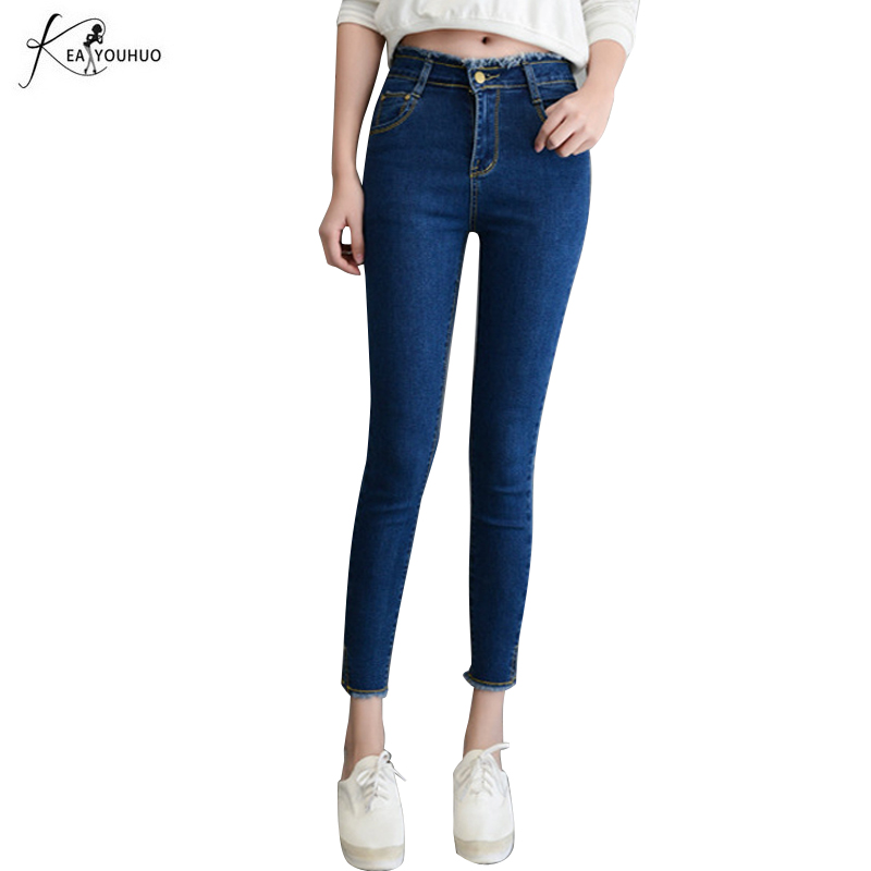 Popular Long Womens Jeans-Buy Cheap Long Womens Jeans lots from ...