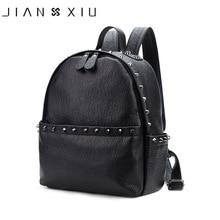 JIANXIU Brand Women Backpack Pu Leather School Bags Mochilas Mochila Feminina Bolsas Mujer Backpacks Rugzak Back Pack Bag 2018