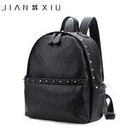 JIANXIU Brand Women Backpack Pu Leather School Bags Mochilas Mochila Feminina Bolsas Mujer Backpacks Rugzak Back