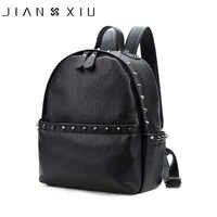JIANXIU marque femmes sac à dos Pu cuir sacs d'école Mochilas Mochila Feminina Bolsas Mujer sacs à dos Rugzak sac à dos 2019
