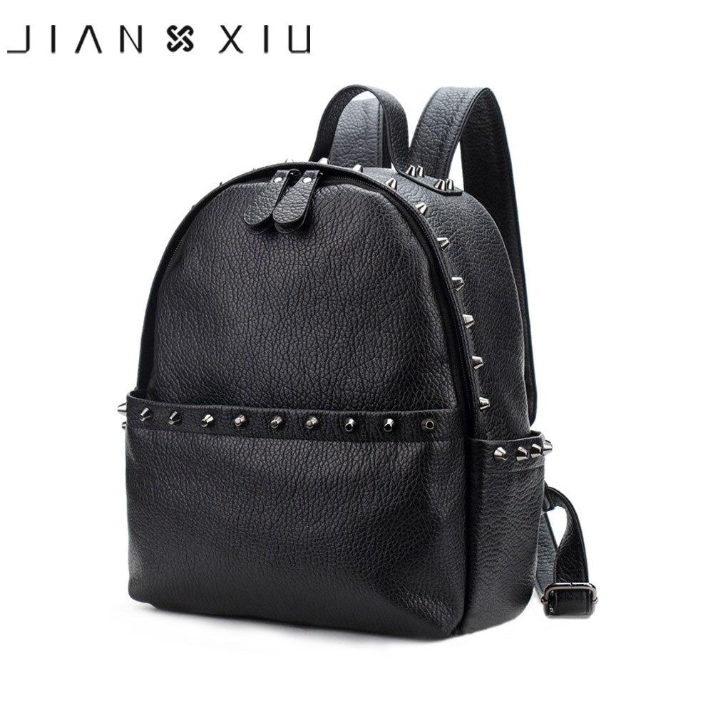Jianxiu бренд Для женщин рюкзак искусственная кожа Школьные ранцы Mochilas Mochila Feminina Bolsas Mujer Рюкзаки rugzak Back Pack сумка 2018
