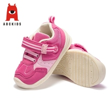 ABC KIDS Children Casual Shoes Fashionable Leather Boy Girl Soft Sole Sports Sneakers