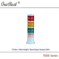 Free Shipping HNTD LED Semaphores 24V Indicator Light Barrel Type 3 Color Often Bright TD50 CNC