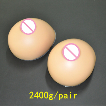 False Breast-Prosthesis  2400g/pair Brown Realistic Boocs Artificial Breast Crossdresser Adhesive Breast