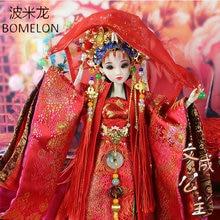 Buatan Tangan Pengantin Cina Boneka Tang Princess Wencheng Kostum Kuno  Articulated 1 6 BJD Jointed Doll Mainan Anak Perempuan Ha. c10b42abe9
