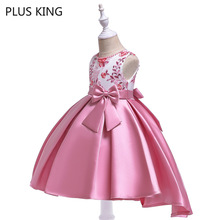 New Elegant Girls Dress Swallow Tail for Party Evening Princess Girl Dresses Bowknot  5 Colors