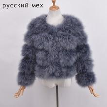 Y Vest Del Disfruta Gratuito Envío Karakul Compra En Fur RxFzBnt6