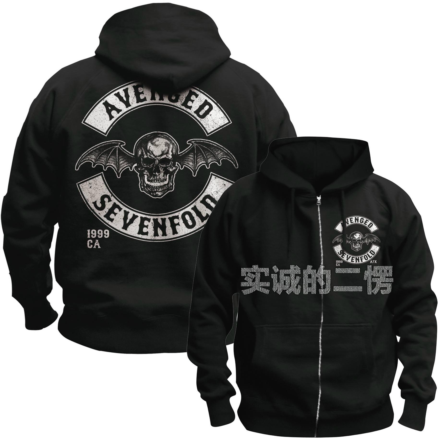 Avenged sevenfold leather jacket