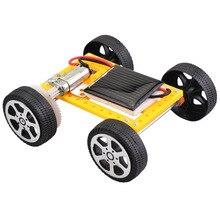 DIY солнечный автомобиль гаджет собрать комплект солнечной энергии порошка игрушка гонщик мини солнечная игрушка автомобиль Развивающие детские игрушки, машинки