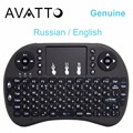 Avatto ruso i8 touch pad gaming wireless mini teclado para smart tv android tv box xbox 360 fly air ratón de escritorio del ordenador portátil