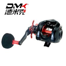 DMK Left /Right Handle Baitcasting Reel Baitcasting Fishing Reel 7+1BB 7.0:1 8KG Max Drag High Speed Bait Casting Reel Peche lumiparty new 12 1bb right left handed fishing baitcasting reel super light fake bait round fishing reel peaca wheel handle