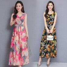 Summer Fashion Women Floral Slim Tank Sleeveless Temperament Beach Chiffon Dress women summer dress floral sleeveless chiffon tank dress l08
