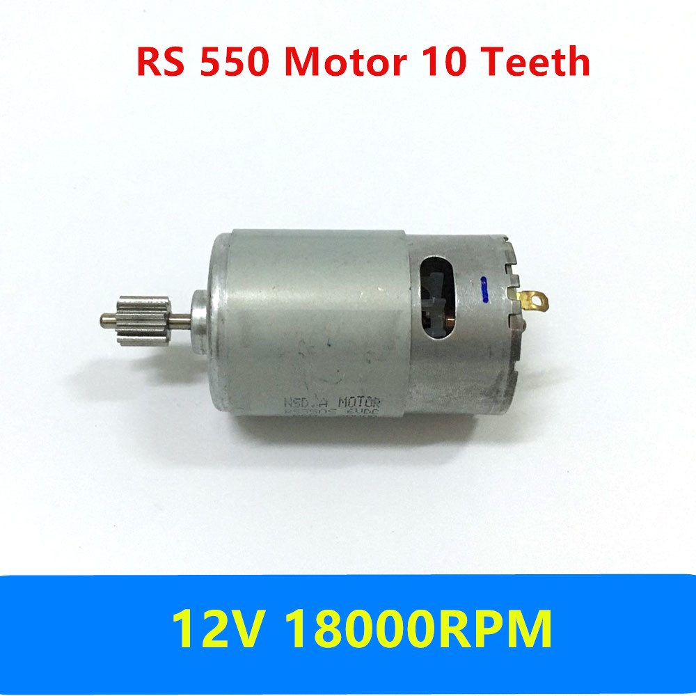 RS550 Motor for Electric kid's car 12V 18000RPM Children's Remote Car Engine DC motor 10 teeth image